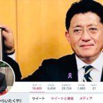「黙ればばあ」の平井デジタル相に「中共癒着疑惑」が浮上!本人は「デマ」と否定するも、ファーウェイ本社に視察&日本政府内に中国アプリ「Zoom」を導入!