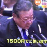 桜田五輪相の池江選手へのコメントに非難殺到!「金メダル候補なのでがっかり」「盛り上がりが若干下火にならないか心配」