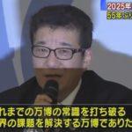 【醜悪】松井大阪知事「(大阪万博の誘致で)風呂敷広げ過ぎた」「日本の総力を挙げないと実現不可能」→ネット「今すぐ返上しろ」「こんなふざけた話があるか」