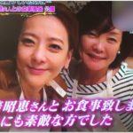 【怖い】昭恵夫人を徹底批判の西川史子氏、一度の会食で評価が一変!「あまりに素敵な方」「私がバカでした」