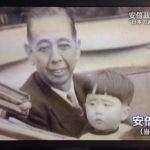 """矢部宏治氏が日本の""""暗黒未来""""を警告!「このままでは在韓米軍撤退が進む一方で、日本の基地に米軍の核ミサイルが配備されてしまう」"""