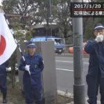 【応援】右翼団体「花瑛塾」副長・仲村之菊さん、辺野古基地建設強行に抗議!沖縄で一人声上げる!「どうしても土砂投入を止めたいんです」「悔しい思いでいっぱい」