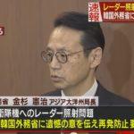 【真相は?】「韓国軍レーダー照射」を主張する日本に対し、韓国は強く否定!両者の言い分が真っ向から食い違う状況に!