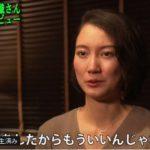 NHKが伊藤詩織さんを特集も、やはり山口敬之氏や中村格氏には一切触れず!詩織さん「諦めずに頑張ってくれたディレクターの方々の姿勢に励まされました」