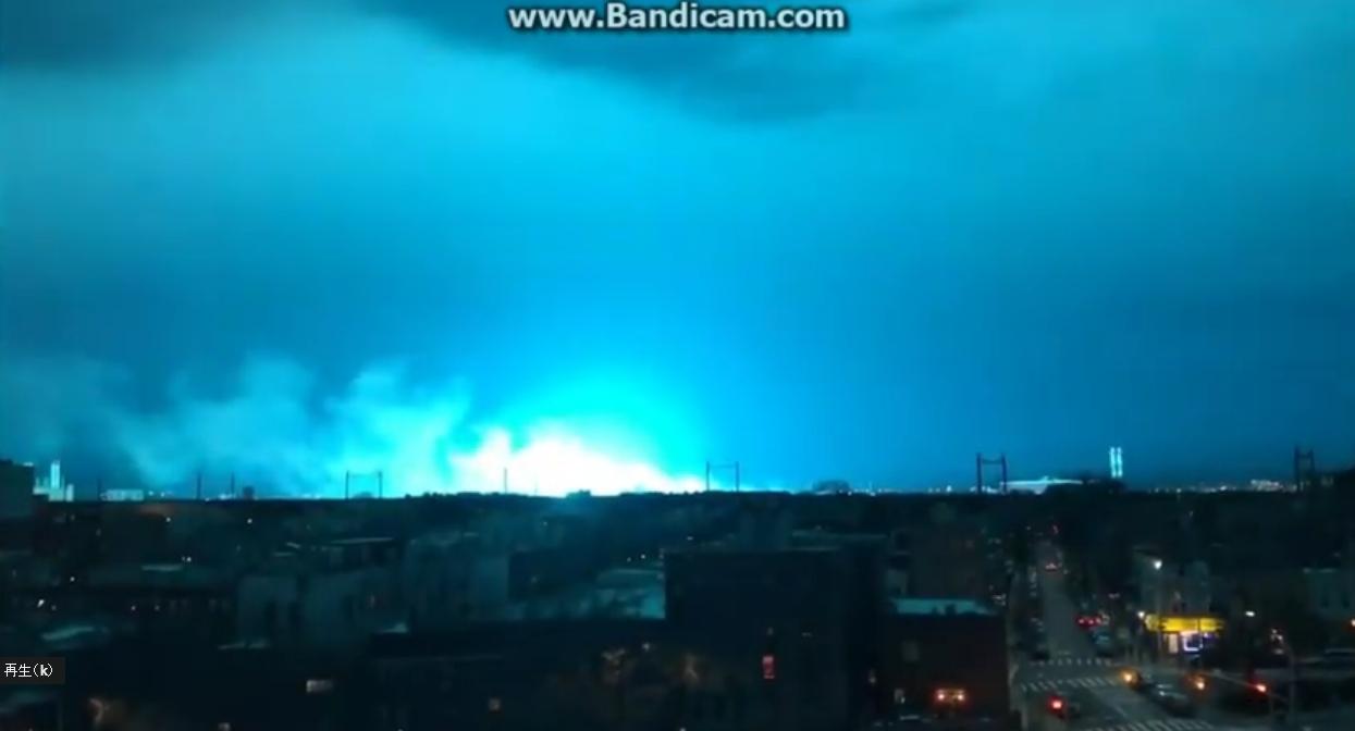 夜のNYで謎の青白い閃光!「宇宙人の襲来か!?」などと騒然に!→変電所の爆発だったことが判明!