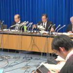 【大甘】勤労統計不正、監察委員会は「意図的な隠蔽はなかった」と判断!厚労省関係者22人の処分を発表も、多くの疑問の声が噴出!