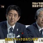 贈賄容疑・JOC竹田会長が退任表明も、6月の任期満了まで居座り!「不正はしてない」「若い人たちに託す」