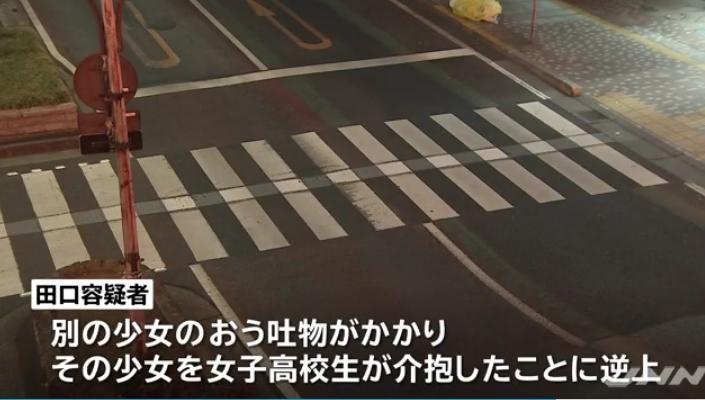 【酷い】バス内で嘔吐した少女を介抱した女子高生に逆上、特殊警棒で殴る!田口裕太容疑者(24)を傷害容疑で逮捕!「自分にゲロをかけた人を優しくしたため殴った」