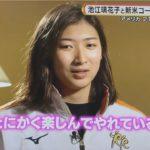 競泳・池江璃花子(いけえりかこ)選手、白血病の発症を公表 「私自身、未だに信じられず、混乱している状況です」「さらに強くなった姿を見せられるよう頑張っていきたいと思います」