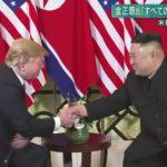ベトナム・ハノイで2度目の米朝首脳会談!トランプ大統領「昨年と同じかそれ以上のものになる」金委員長「立派な再会ができたのは閣下(トランプ)の並外れた決断によるもの」