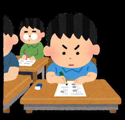 小1の漢字テストの答えを採点した「病的なまでに神経質な先生」に批判殺到!ネット「嫌がらせとしか思えない」「これじゃ学校が嫌いになる」