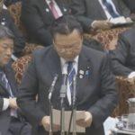 桜田大臣がまたも五輪負担額を「1500円」と発言!1兆3500億円も「3500円」と何度も間違える!金子委員長も釣られて蓮舫議員を「桜田さん」と言い間違え!