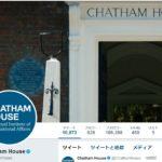 【グローバリズム】英王立国際問題研究所(チャタムハウス)が安倍総理を称賛!「外国人労働者大幅拡大」や「女性の労働推進」を高く評価!