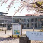 秋田公立美大、卒業生が「イージス配備」に触れようとするも、大学側が削除要請!安倍政権に忖度か!当たり前の「平和な生活の願い」が語れず!