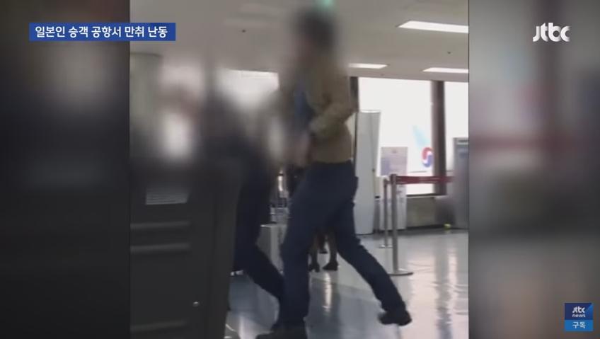 【笑えん】日本政府が「韓国人からの暴行」に注意呼びかけるも、日本政府の職員自身が「韓国人に暴行」を働く!(厚労省・武田課長金浦空港暴行事件)