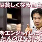 【ディストピア】菅総理、成長戦略会議メンバーに竹中平蔵氏やアトキンソン氏!加えて三浦瑠麗氏も!さらなる「グローバリズム」「国民総奴隷」「反知性社会」にまっしぐら!