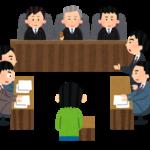 【またも…】12歳長女強姦の父親、無罪判決に!伊東顕裁判長「家族が被害者の声に気付かなかったのはあまりに不自然」「被害者が虚偽の被害を訴えた可能性」(静岡地裁)