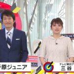 【痛快】千原ジュニアが安倍総理主催の「桜を見る会」辞退を暴露!「知らんおっさんと見たないわ!」「(兄の)せいじやったら、ヒョイヒョイ行く」