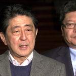 萩生田文科相が「幸福の科学大学」認可に向けて後押しか!統一教会だけでなく、幸福の科学ともズブズブの危険な「カルト大臣」!