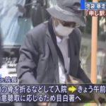 【池袋暴走】飯塚幸三氏が退院、カメラの前に登場!警察は逮捕しない方針!飯塚氏「申し訳ありません、それだけです」