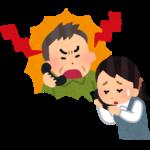 【酷すぎ】レイモンド淡海保育園に誹謗中傷の電話が相次ぐ!職員の精神状態を考慮し、やむなく留守電に設定(滋賀・園児死傷事故)