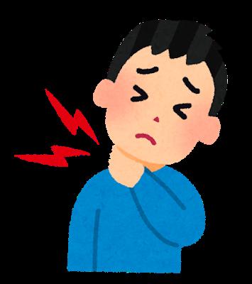 【怖すぎ】凝った首をほぐす「首ポキ」で脳卒中に!「動脈破裂・左半身麻痺」で28歳男性が緊急入院!(米オクラホマ州)
