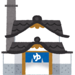 大阪・浪速区「スパワールド」で女児を盗撮した自衛官を逮捕!父親と一緒に10歳くらいの女の子が男湯に入浴!