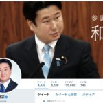 「安倍カルトの星」自民・和田政宗議員に公選法違反疑惑!公示前に「次の参院選で名前を書いて」とお願い!