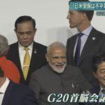 ゴーン氏の妻キャロルさんが、G20首脳に「安倍政権の責任追及」を訴え!国際社会に向けて日本の「人質司法(人権侵害)」を問題提起!