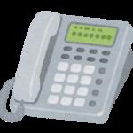 【マジ?】電話世論調査「『安倍内閣を支持しない』と答えると電話が切れた」との情報→「うちもそうだった」との声が複数!