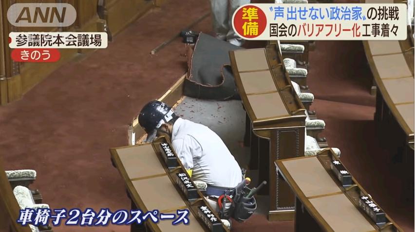 【胸熱】れいわ新選組・舩後、木村両議員が始動!国会も障害者対応の制度改革へ!テレビも好意的に特集し始める!
