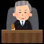 ハンセン病訴訟、政府の控訴断念と総理談話に疑問の声!地裁判決を強く批判しつつ「極めて異例の判断」を決めた安倍政権に、「選挙目当てでは」の声!