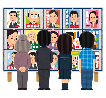 横浜市長選が、前代未聞の大混乱に!菅官邸(和泉首相補佐官)が自民・小此木候補当選のためにゼネコンを脅し!立憲・山中候補も「パワハラ音声」流出で批判!