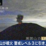 浅間山が噴火!噴煙が1800メートルに達する!気象庁はレベル1から3に引き上げ!居住地域に影響を及ぼす可能性も…