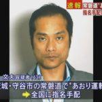 【あおり運転暴行】宮崎容疑者の異常な言行!18年には「タクシー運転手監禁」で逮捕!運転手「何をしたいのか分からず、正気じゃないと思った」
