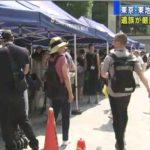 飯塚幸三元院長の厳罰を求める署名運動が5万筆超!死亡女性の父「どうして、2人の尊い命まで奪った人が逮捕されないのか」