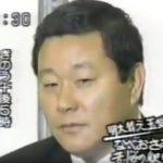 なべおさみが、池江璃花子選手に「手かざし療法」を施術!?大手マスコミが報道を控える中、周囲からは心配の声…
