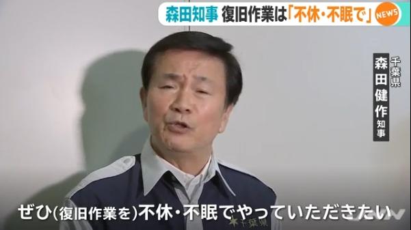 森田健作の画像 p1_13