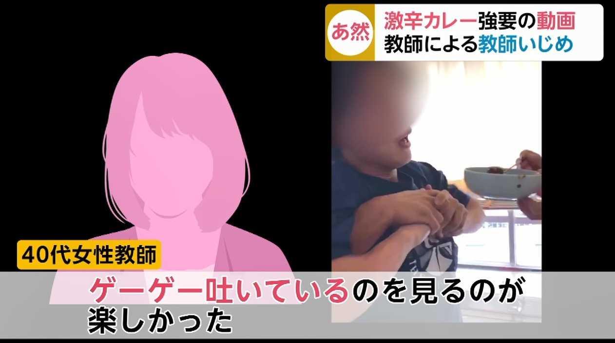 【学校崩壊】神戸の「教員いじめ」、悪質行為が50に上る!「平手打ち」「蹴られる」「首絞め」「熱湯が入ったやかんを顔につけられる」「落書き」「車を汚される」「カバンに氷を入れられる」などなど