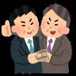 【買収完了】WHOテドロス氏、170億円をばら撒いてくれた安倍総理を称賛!指導者の個人名を挙げるのは異例!外交筋「露骨なリップサービス(ゴマすり)だ」(COVID19)