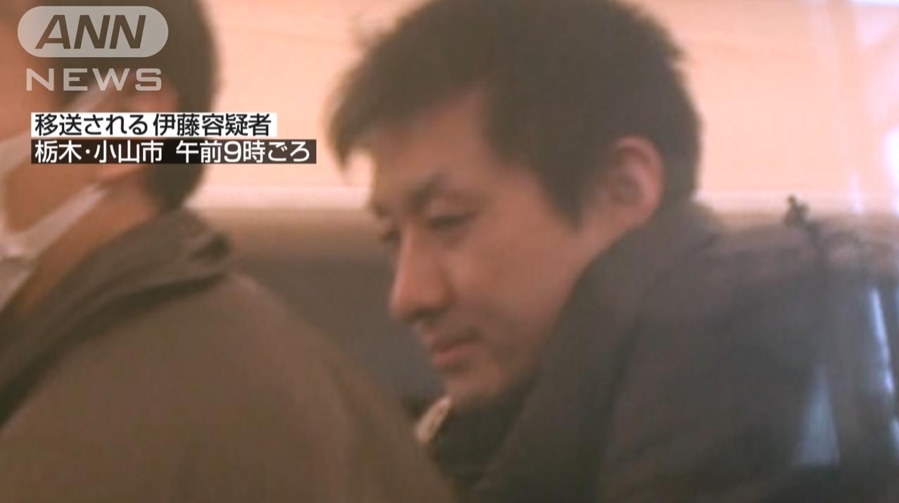 【大阪女児不明】赤坂彩葉さんを保護&伊藤仁士容疑者を逮捕!容疑者宅には茨城の中学生(15)も!SNSで知り合い、近所の公園に誘い出したか