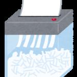 """【不可解】内閣府が「4月22日」に「5月9日」のシュレッダー予約を行なっていた""""メール""""を提出するも、シュレッダー使用歴は「空きだらけ」!"""