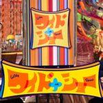 【悪徳洗脳番組】ワイドナショーに森喜朗五輪組織委員長が登場→出演者がゴマすり全開!いよいよ電通&安倍政権による「東京五輪プロパガンダ」が激化!