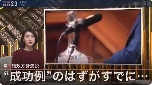 【心配…】NEWS23小川彩佳アナがピンチ!?番組表から彼女の名前が消えた上に、TBS佐々木社長が番組に強い不満!「見ていただく水準として全く不十分」