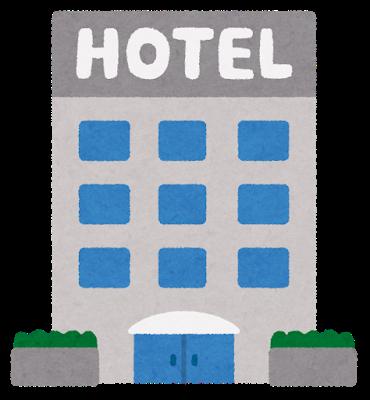 【滅茶苦茶】「症状なし」の帰国者、ホテルの部屋が足りず相部屋に!→移動中のバスの車内で怒号!「他の人と泊まったら隔離の意味がないじゃないか」
