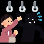 【卑劣】試験日当日を狙う「センター試験痴漢」に怒りの声!犯行を呼び掛けるSNS投稿が問題視され、都内で抗議イベントも開催!