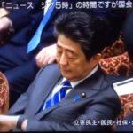 """【ゆるねと通信】SUGIZOさんの貴重な言葉、野党議員からの追及に「終わった終わった」と悪態をつく安倍総理、「桜疑獄」の追及を""""無駄""""と言う人々etc."""