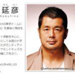 【その通り】高田延彦氏が「桜疑獄」での安倍総理のやり口に怒り!「真摯に答え反省もすれば1日で終わる」「長引かせているのは誰だ」「意図的に会話をかみ合わせないようにしてる」