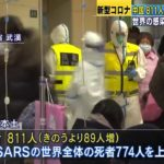 新型コロナ、中国当局が「わずか15秒で感染」の可能性を示唆!「エアロゾル感染」の可能性にも言及し、日本のネットユーザーも騒然に…