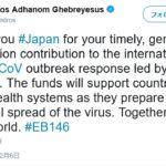 WHO「クルーズ船カウントせず」の背後に、日本政府から10億円のカネ!WHOテドロス事務局長「気前よく1000万ドル寄付してくれた日本に感謝」